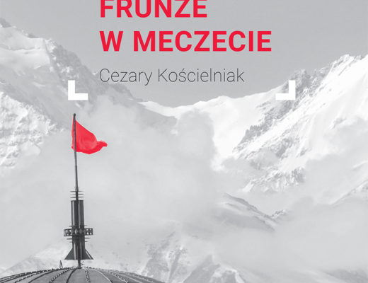 FRUNZE-okl
